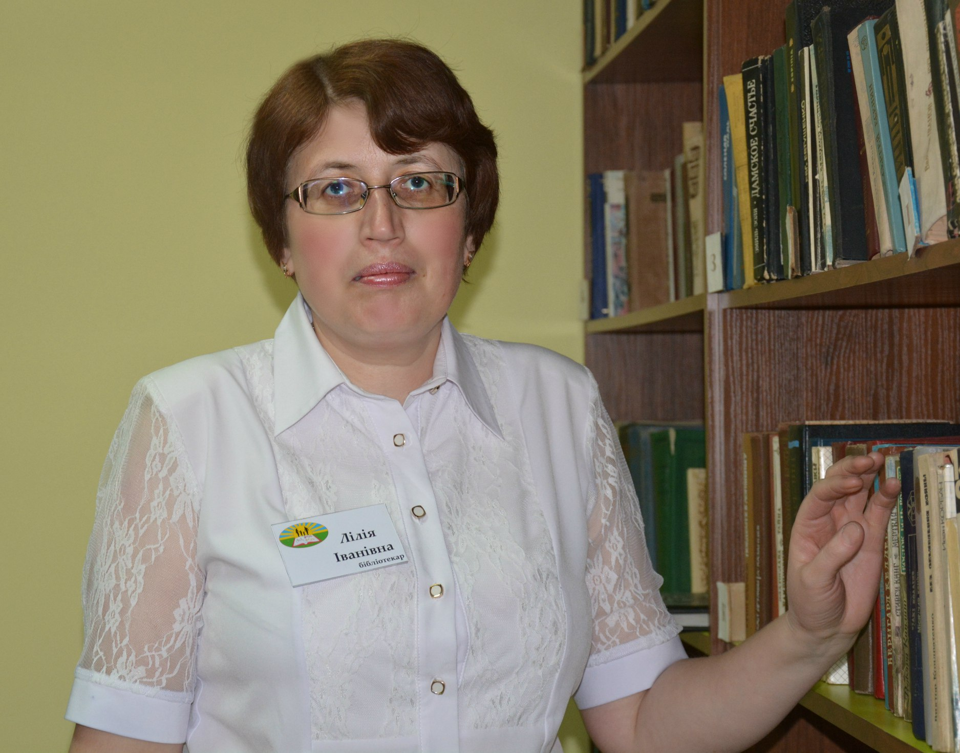бібліотекар Ліля Дмитрук